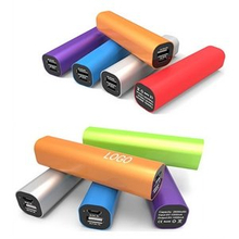 Personalized 2200mah Portable USB Power Bank